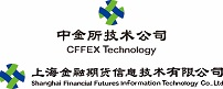 CFFEX Technology